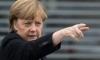 Меркель признала свою ошибку в оценке деятельности журналиста Яна Бемермана