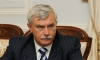 """Комитет по молодежной политике возглавит """"человек Полтавченко"""""""