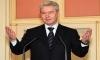 Сергей Собянин принял решение не участвовать в предвыборных дебатах