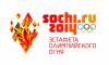 Олимпийский огонь прибудет в Санкт-Петербург 27 октября