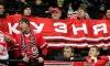 Футболисты новокузнецкого Металлурга объявили забастовку