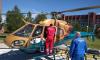 Лужанина доставили на вертолете в больницу