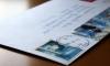 Почта Швейцарии поздравила покойников с новосельем
