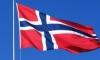 Норвегия хочет ввести экономические санции против России