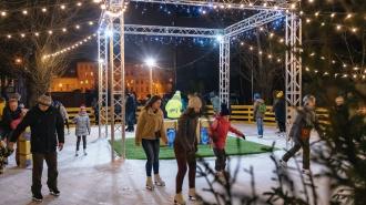 Ледовое шоу на катке у Планетария №1