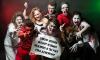 В Петербурге вампиры призвали людей стать донорами