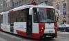 Олимпийский трамвай будет транслировать петербуржцам соревнования