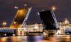 Мосты в Петербурге снова начнут петь