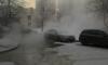 На улице Дмитрия Устинова в Петербурге прорвало трубу с кипятком