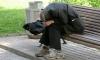 В Новосибирске зверски убили четырех бомжей