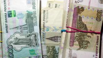 Банк России прогнозирует  сокращение оборота наличных