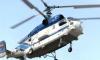 В Ставропольском крае во время жесткой посадки четверо пострадали, один пропал без вести
