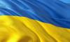 Украина заявила о готовности разработать с НАТО стратегию сдерживания России