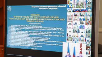 """Ежегодно более 2 тыс. петербуржцев обучаются в центре воспитания """"Авангард"""""""