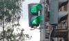 Петербуржцам раскрыли секрет загадочных букв на светофорах