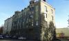 Исскуствовед из Выборга планирует установить памятную доску на доме в котором жил Николай Рерих