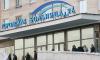 Из-за гололедицы на выходных в Петербурге трое рабочих упали с высоты