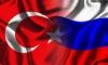 Турция не станет отменять безвизовый режим с Россией в ответ на действия Кремля