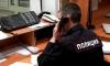 Дерзкий хулиган избил полицейского прямо в дежурной части Колпино