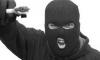 Екатеринбургский офис Бинбанка ограбили на миллион рублей