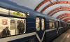 """В """"Автово"""" задержали подростков, пытавшихся разжать двери уходящего поезда"""