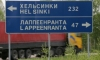 Двое жителей Ленобласти, сбив шлагбаумы, прорвались через границу Финляндии