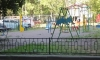 """Престарелый извращенец под Саратовом позвал 6-летнюю девочку в кусты """"есть мороженое"""" и жестоко надругался над ней"""