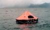 Судно с россиянами на борту потерпело крушение в Японском море