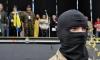 Французский Canal+ показал ужасы Майдана и ложь Украины