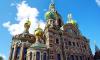 В Спасе на крови открылась выставка в честь 200-летнего юбилея Александра II