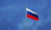 Россия назвала главный итог саммита G20 в Гамбурге