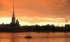 В день ВМФ закроют Петропавловскую крепость