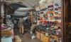 В Апраксином дворе таможенники обнаружили более 8 тыс. пачек нелегального табака для кальяна