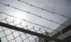 Во Франции заключенный захватил заложников и угрожает их убить