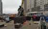 На Дальневосточном проспекте установили памятник Даниилу Гранину