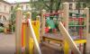 Прокуратура накажет петербургскую воспитательницу за ребенка в мокрой одежде