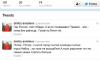 "СМИ: Анисимова увольняют с ВГТРК за ""гнилой Питер"""