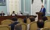 Ленобласть и Санкт-Петербург объединят системы безопасности