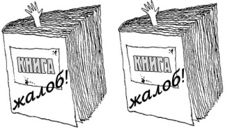 Петербуржцы могут пожаловаться на хамство и произвол
