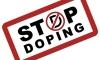 Российские спортсмены отстранены от соревнований из-за положительного допинг-теста