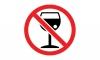 Госдума может запретить продавать алкоголь лицам, не достигшим 21 года