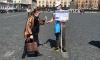 На Красной площади Выборга раздали маски