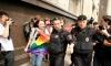 На несогласованном гей-параде в Москве арестовали 30 человек