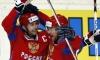 Сборная России по хоккею выиграла Евротур