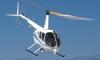 Вертолет Robinson R66 зацепился за провода и рухнул в озеро Суходольское: двое погибших