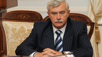 """ФСБ ищет """"убийцу"""" Георгия Полтавченко"""