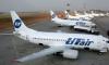 В аэропорту Уфы пассажир пытался пронести в самолет взрывчатку
