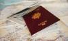 Власти Британии отобрали паспорта у болельщиков и не пускают на ЧМ в Россию