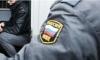СК СПб: за изнасилование и убийство консьержки задержан узбек-нелегал