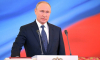 Владимир Путин будет присутствовать на финальном матче ЧМ-2018